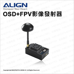 HED00001 OSD+FPV VIDEO Transmitter