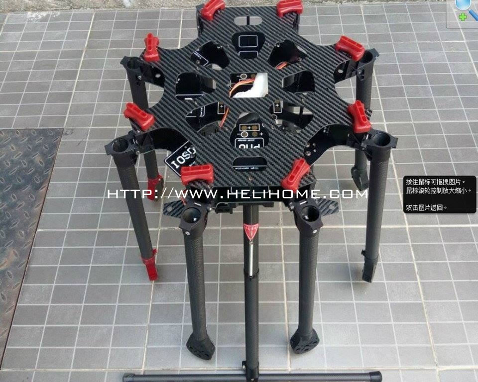 M8-1100 8 Axis Quadcopter ( landing gear include)