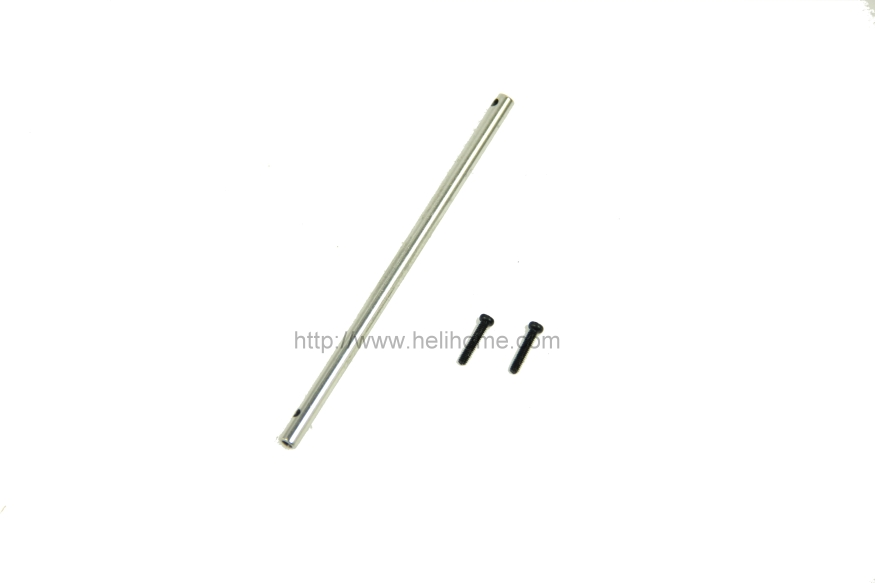 olo Pro 126 NE400022  MAIN SHAFT